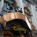 world of disney in New York City, New York, United States