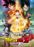 Dragon Ball Z: Resurrection 'F' (CAM)