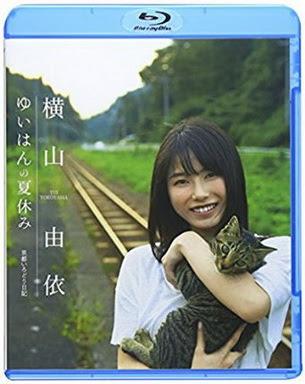 [TV-Variety] 「ゆいはんの夏休み」~京都いろどり日記~ (2015/03/18)