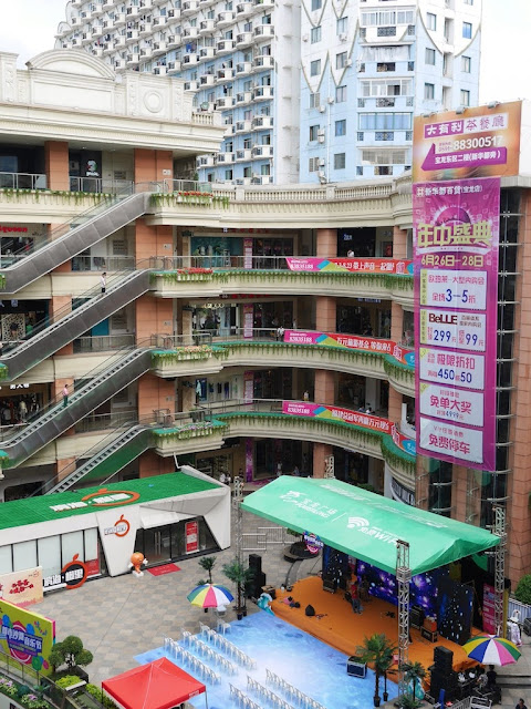 central outdoor area of the Baolong City Plaza shopping mall in Fuzhou, China