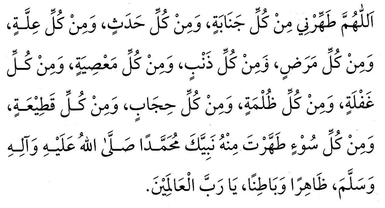 ahmad rifaie al ahmadi idrisi doa ketika mandi bagi sidi