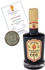 六年期巴薩米克陳年醋 (1)