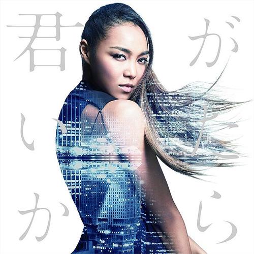 Crystal Kay - Kimi ga ita kara [CD] | Random J Pop