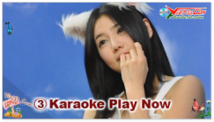 Karaoke - Xuất Quân (Beat)