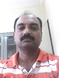 बिनय कुमार शुक्ल