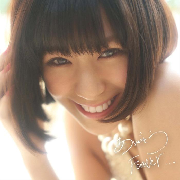 nishiuchi_mariya_arigato_forever_Limited