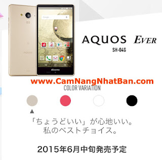 Điện thoại Nhật Bản AQUOS VER SH-04G nhà mạng DOCOMO