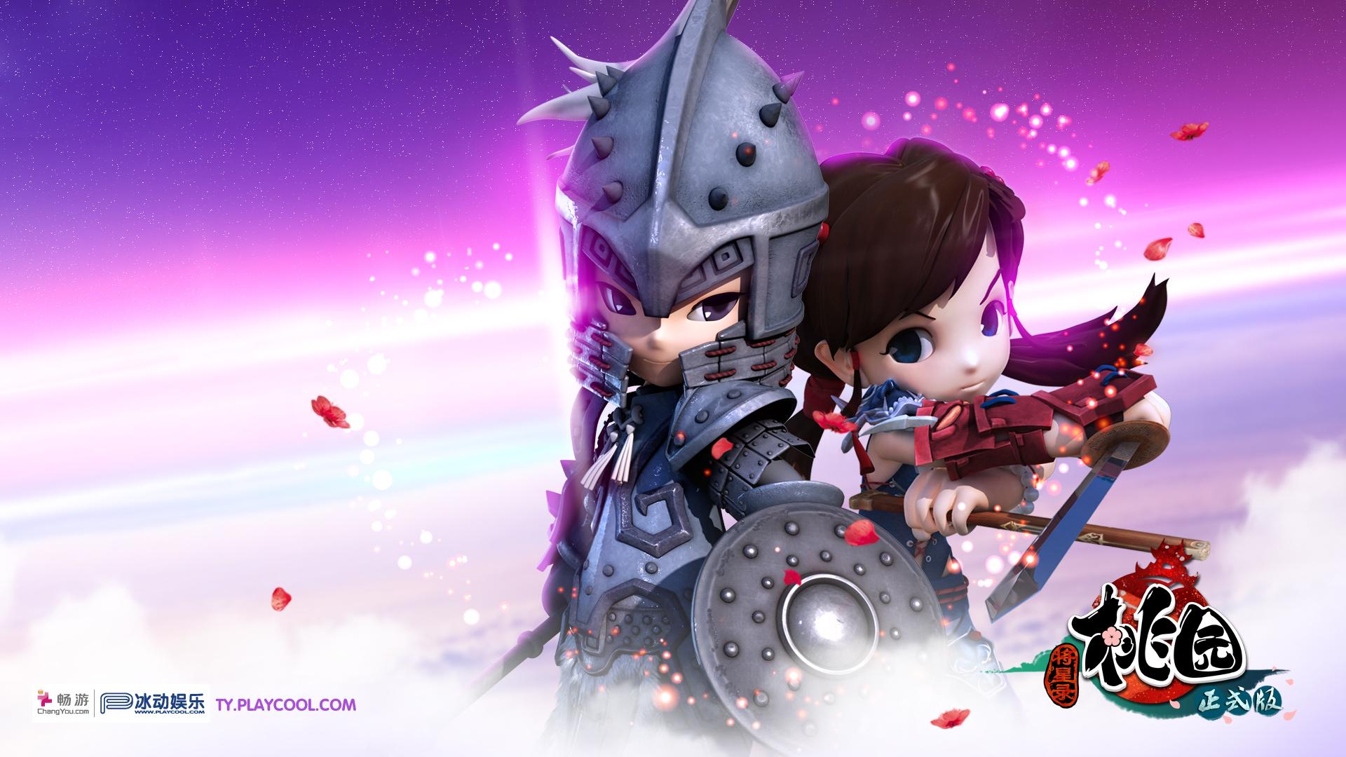 Chiêm ngưỡng hình nền dễ thương của Đào Viên Online - Ảnh 2