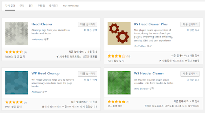 wordpress image upload problem - head cleaner.PNG