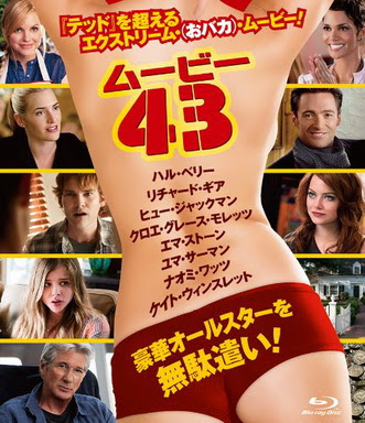 [MOVIES] ムービー43 / MOVIE 43 (2013)