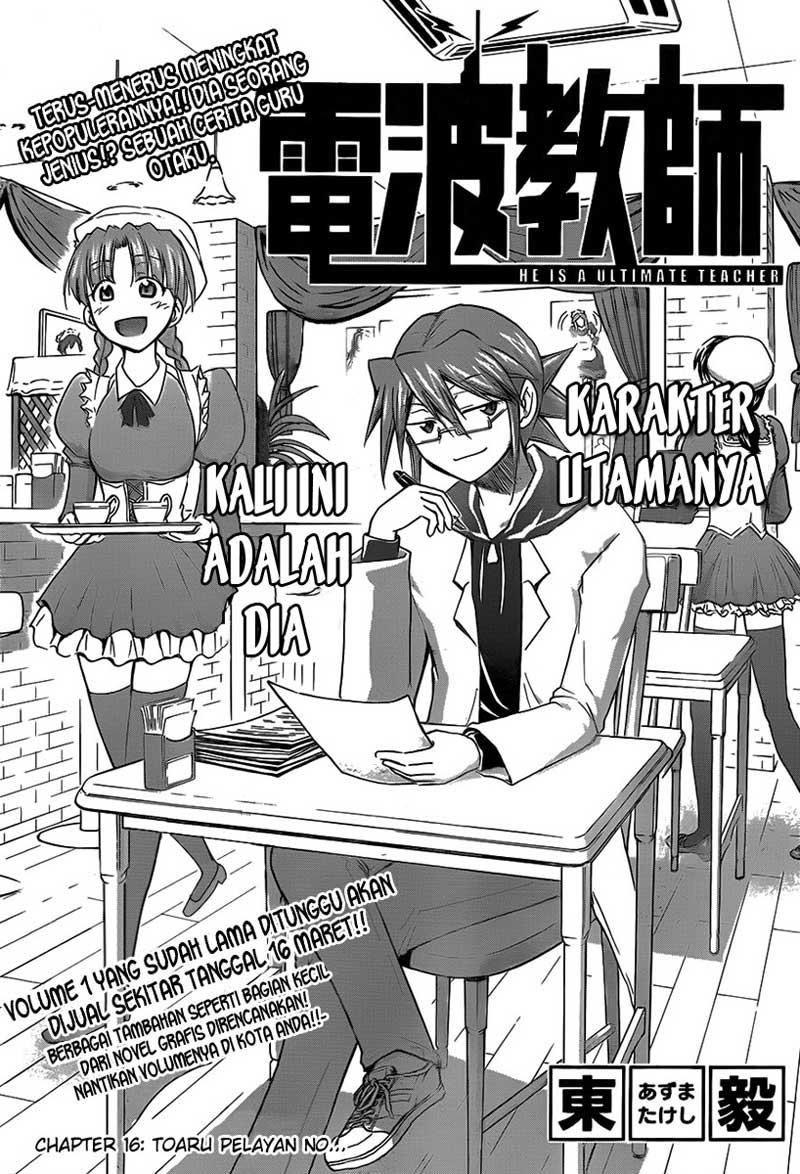 Komik denpa kyoushi 016 17 Indonesia denpa kyoushi 016 Terbaru 0|Baca Manga Komik Indonesia|