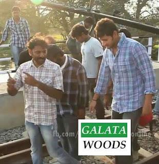 Mahesh Babu Adopts Siddhapuram Village (Sidhapuram) - Telugu Movie News
