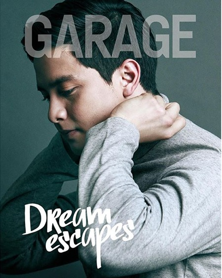 Alden Richards - Garage Dec-Jan 2016 digital cover