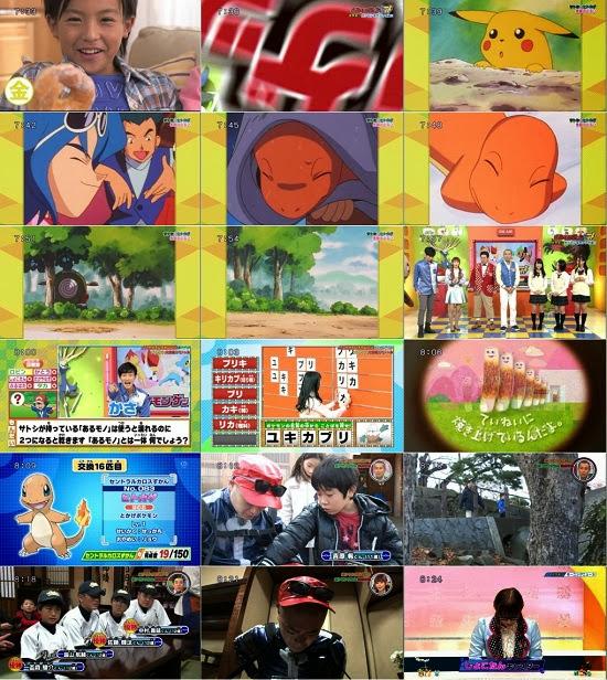 SKE48 – ポケモンゲットTV 131222