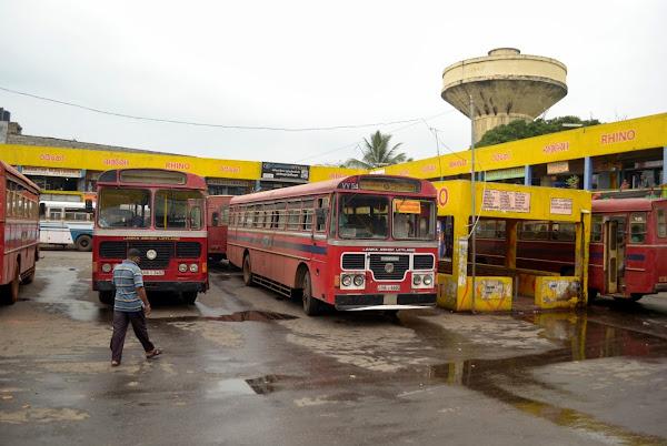 Автостанция в Вавунье