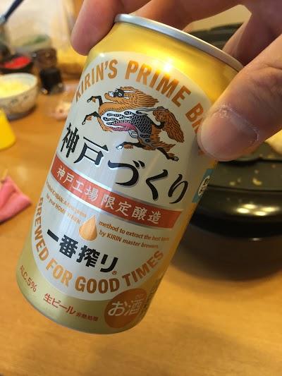 2015_05_31_22_22_44.jpg