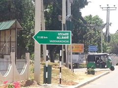 vaddakachchi