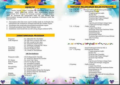 Buku Program Sambutan Bulan Patriotik 2