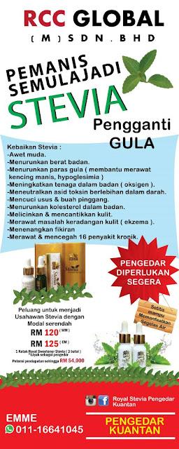 royal sweetener stevia