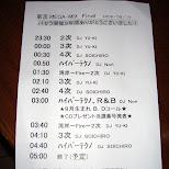 tokyo mega mix final DJ list in Roppongi, Tokyo, Japan