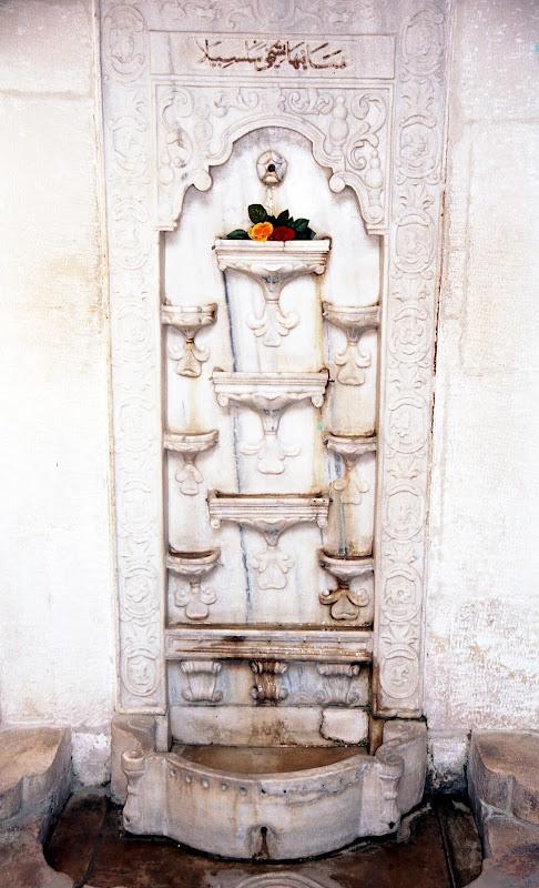 Цитаты из бахчисарайского фонтана