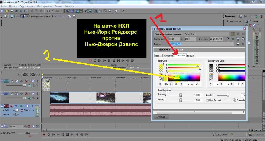 НТВ  Телепедия вики  FANDOM powered by Wikia
