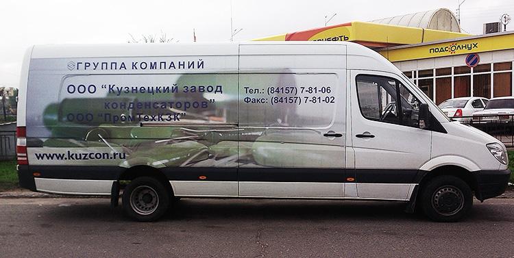 transport_phz-ochakovo-kunec (13).jpg