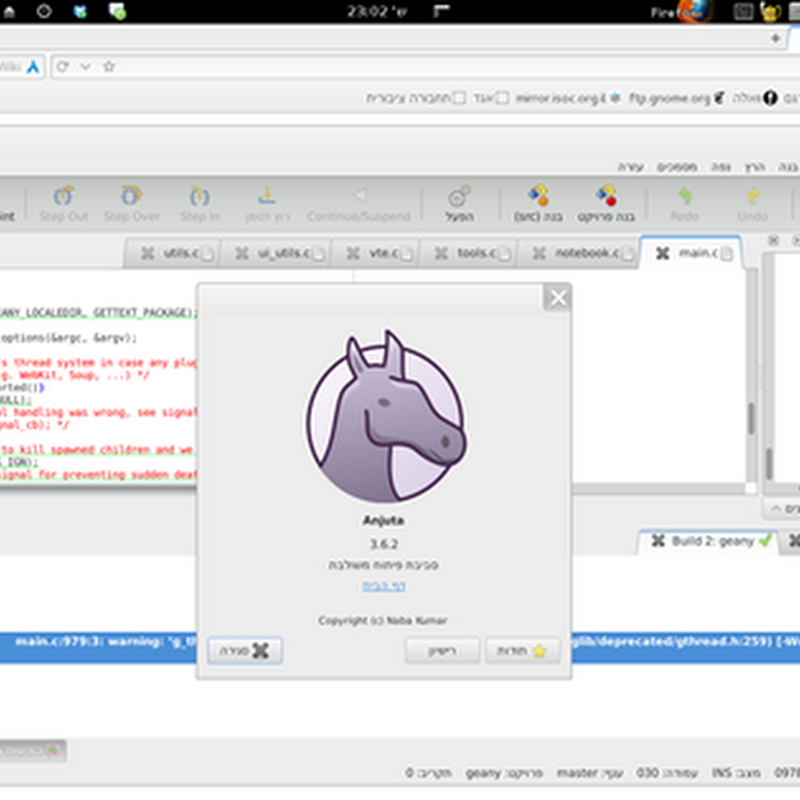 Anjuta is a versatile IDE for the GNOME desktop: Introduction.