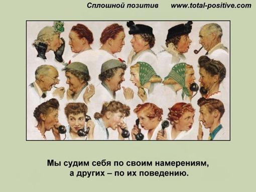 Картина с изображением лиц людей, говорящих друг с другом