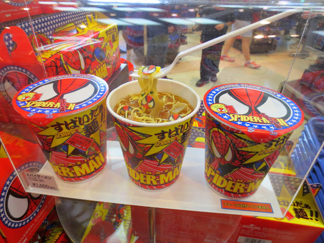 """Spider-men"" instant noodles (""men"" means noodles in Japanese)"
