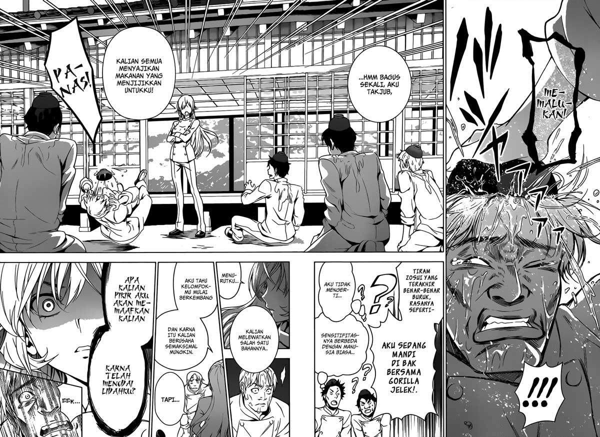 Shokugeki no Souma Chapter 2-4