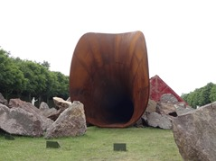 2015.07.03-074 sculpture d'Anish Kapoor
