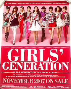 Bộ Sưu Tập Video Của Girl's Generation - Girl's Generation Complete Video Collection poster