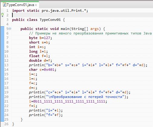 Скачать простой программы для битов