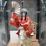 kimono miniature in Osaka, Osaka, Japan