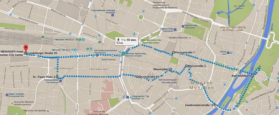 Пеший маршрут по Мюнхену.jpg