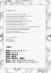 武田弘光 の壁紙プレビュー