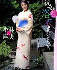 kobayashiMao_1007698799_bd78e8e807_o.jpg
