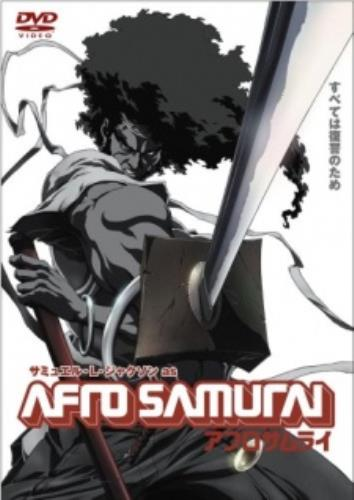 Afro Samurai the Movie