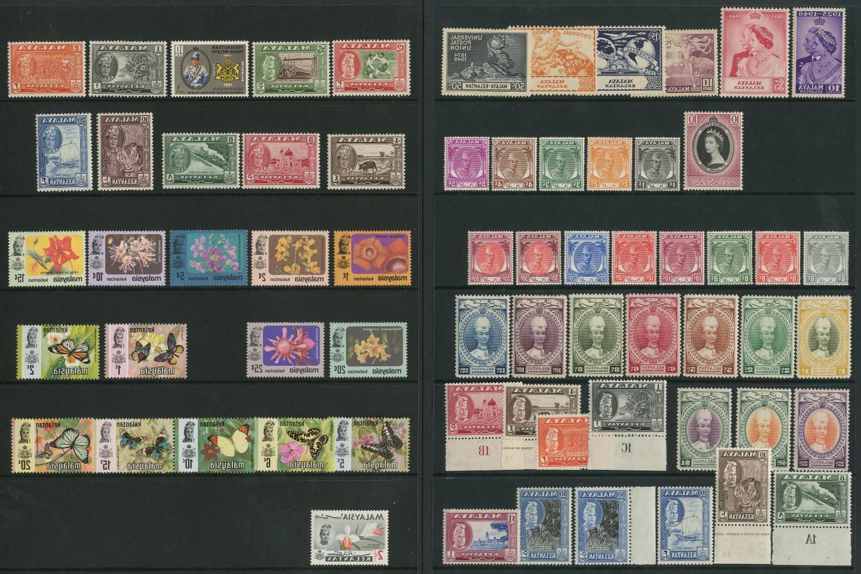 KELANTAN 1937-79 all different