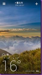 Screenshot_2014-03-13-14-09-09