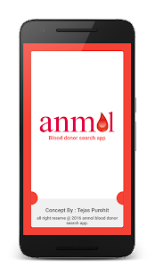 Anmol blood donor search app - screenshot