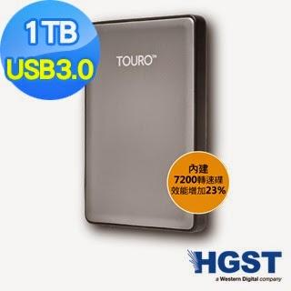 HGST Touro S 1TB USB3.0 2.5吋行動硬碟