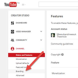 วิธีในการเพิ่มปุ่ม subscribe ใน youtube