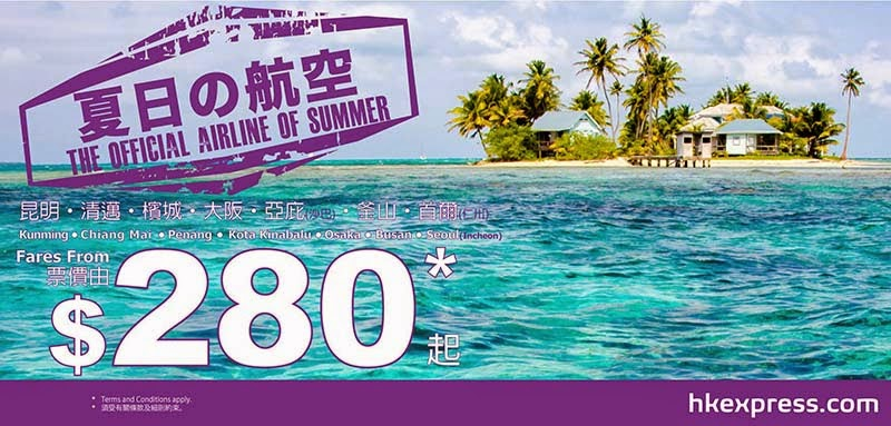 hk express summer sale