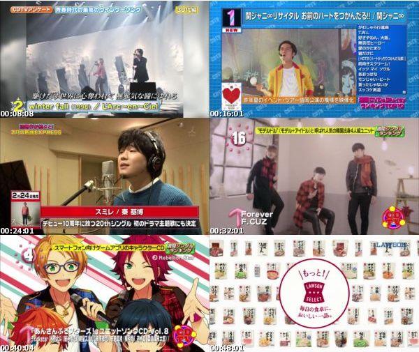 [TV-Variety] CDTV – 2016.02.06
