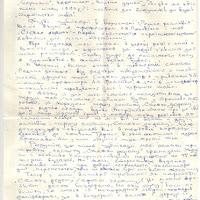 1-09-1993-(1).jpg