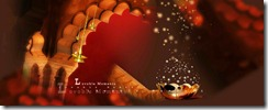 indian wedding bridal album background psd 1