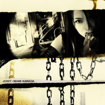 [MUSIC VIDEO] 川田まみ – JOINT (2007/10/31)