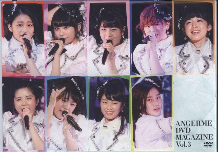 [TV-Variety] Angerme アンジュルム DVD Magazine Vol.3 (DVDISO/3.67GB)
